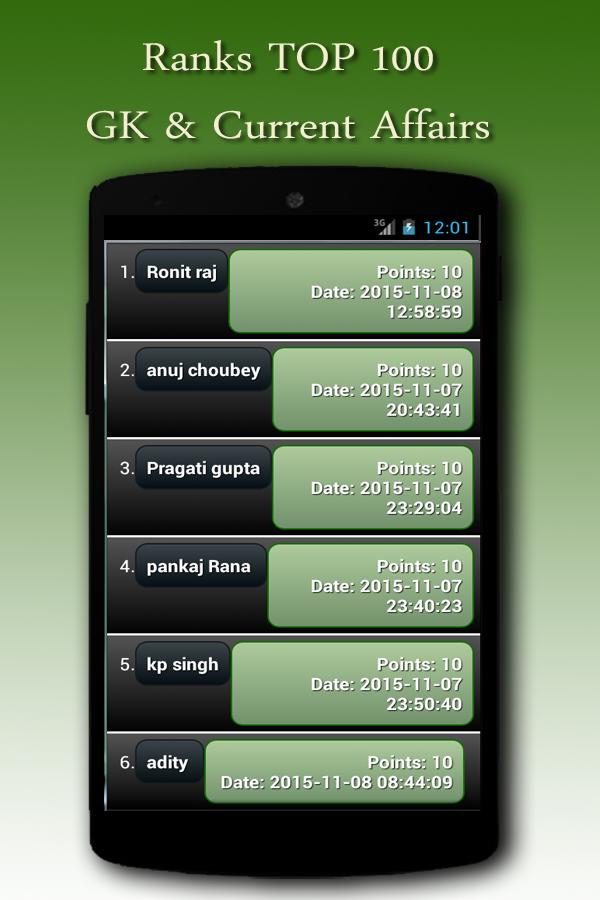 Daily-GK-Hindi-2014-15-apk-free-download