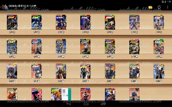 Download-online-Perfect-Viewer-comics-apk