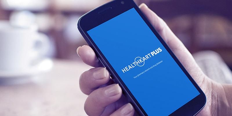 HealthkartPlus-android-app