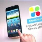 NewsHunt: India News eBooks APK Download