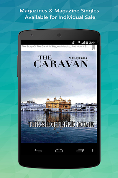 NewsHunt-India-News-eBooks-APK