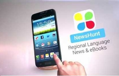 NewsHunt-India-News-APK