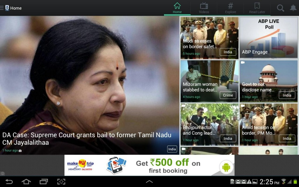 ABP Live News APK Free Download